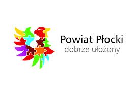 """Zakup sprzętu ratowniczego i umundurowania- 2021"""" dla jednostek z terenu Gminy Łąck"""
